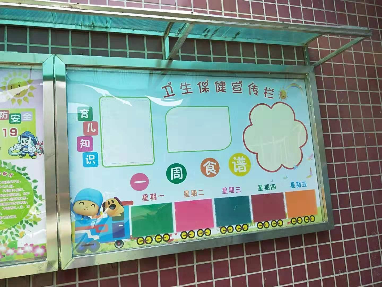 幼儿园宣传栏完工实拍