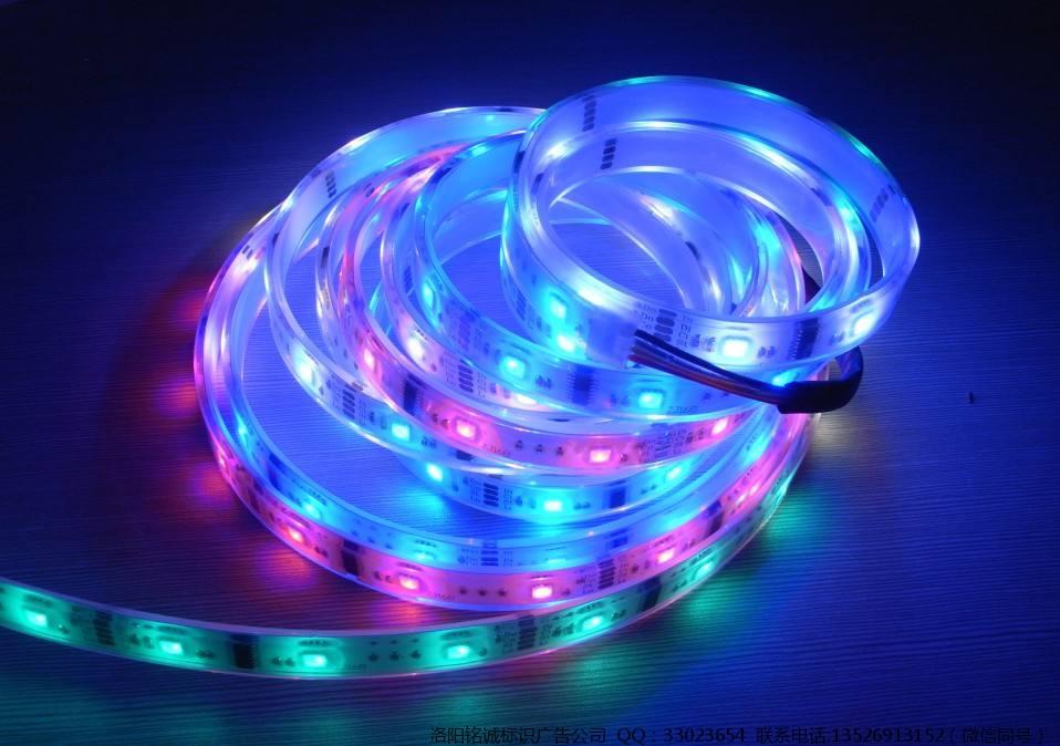 LED全彩灯带