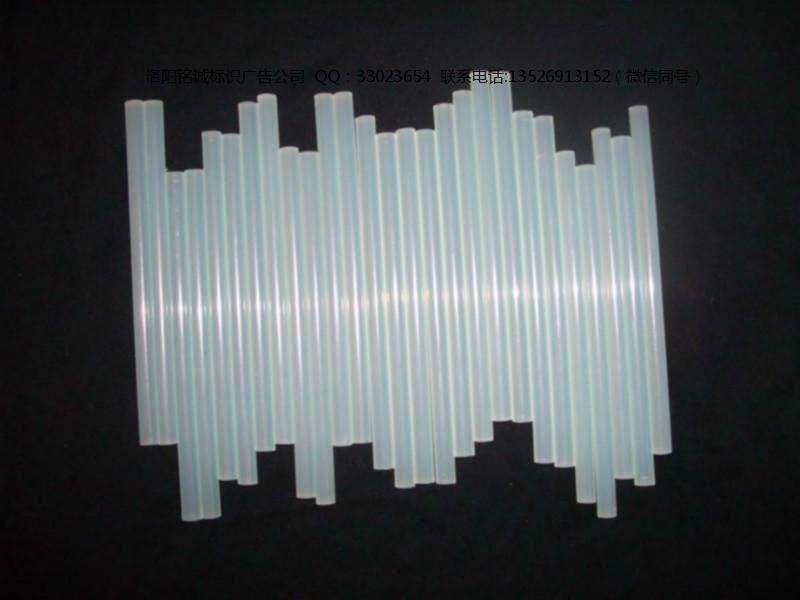 PVC字专用热熔胶棒