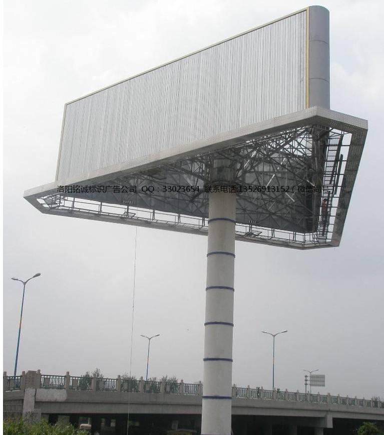 立柱式三面翻