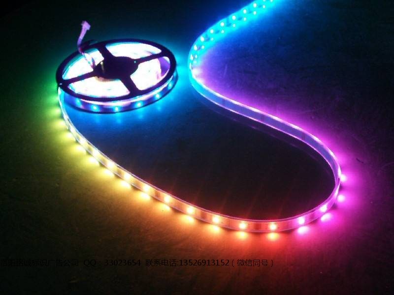 LED幻彩灯条